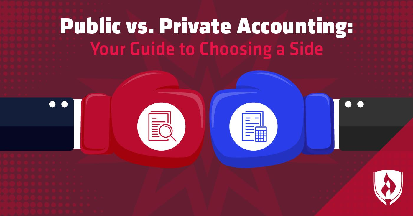 public vs private accounting