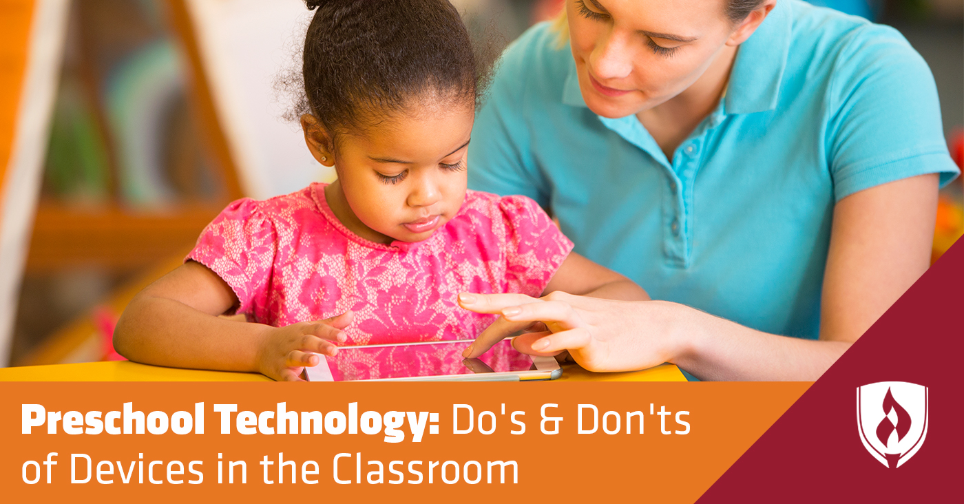 what is the appropriate use of technology and interactive media in early childhood education?