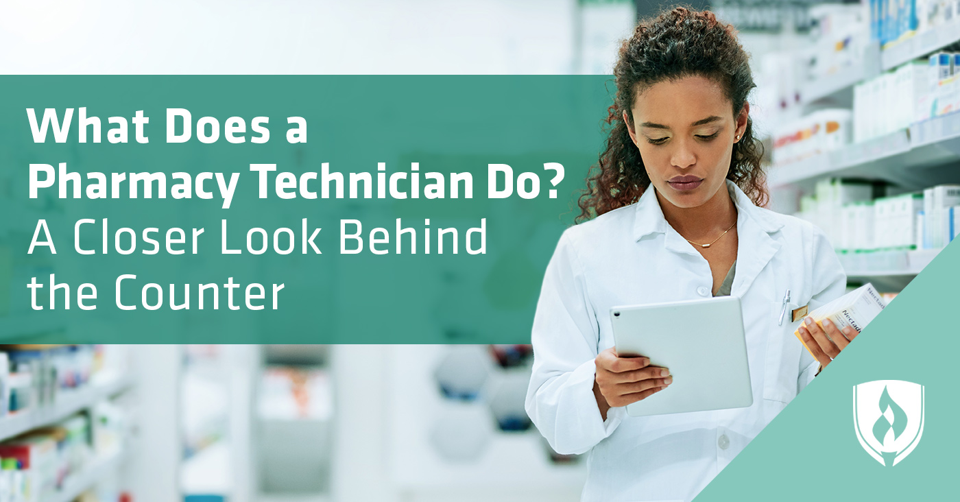 How to Qualify for Pharmacy Tech Jobs