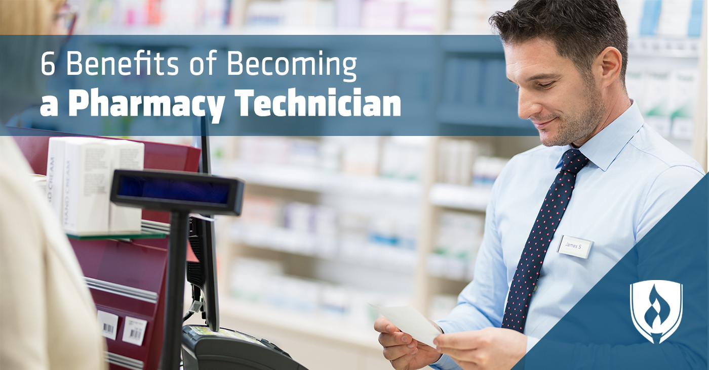 benefits of becoming a pharmacy technician