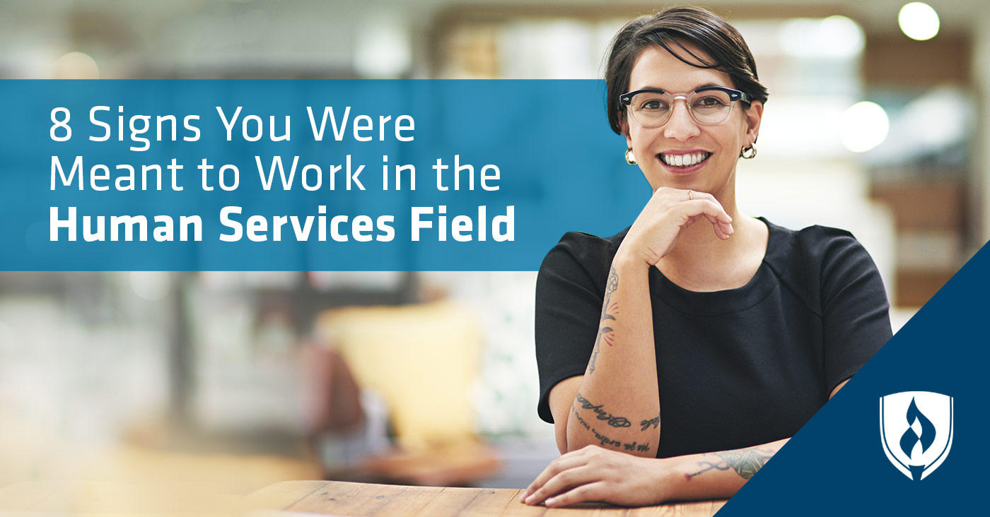 work in human services field