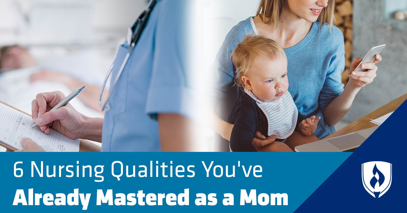 nursing qualities for moms